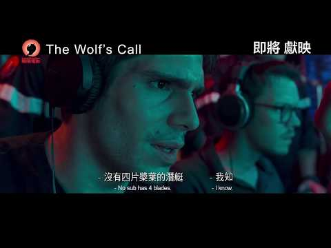 The Wolf's Call (The Wolf's Call)電影預告