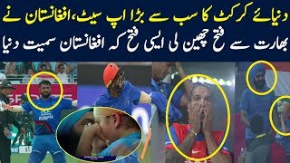 Afghanistan Vs India 2018   India Afghanistan Asia Cup Match Ends In A Thrilling Tie