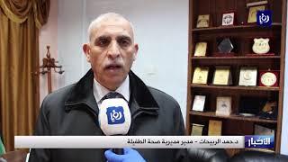 13/4/2020    مديرية الصحة تؤكد خلو المحافظة من كورونا