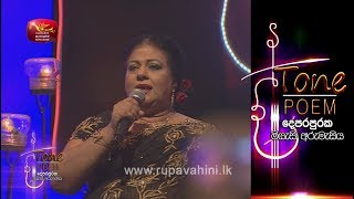 Rana Bima Marune @ Tone Poem with Chandrika Siriwardena