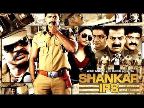 shankar ips kanada movies 2015