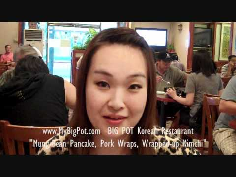 0 Authentic Korean Food: Mung Bean Pancake, Pork Wraps, Wrapped up Kimchi, etc.