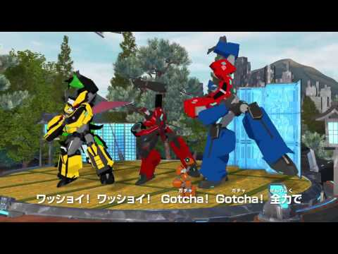 Transformers Adventure (RiD) ending HD