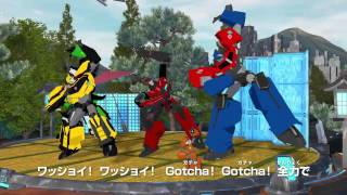 Transformers Adventure (RiD) ending HD + FULL VERSION(with better resolution, this is from the takara tomy channel IT'S OVER 2M !!!!!! FULL VERSION HERE: ..., 2015-03-21T01:56:22.000Z)