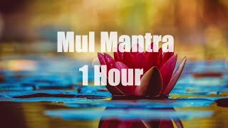 Mul Mantra - 1 Hour by Shivpreet Singh