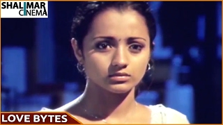 Love Bytes 705    Telugu Back To Back Love Scenes    Shalimarcinema