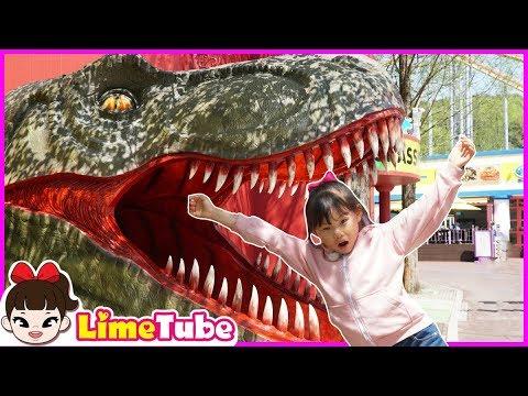 알에서 공룡이 태어났어요! | 서울랜드 쥬라기랜드 테마파크 Dinosaur Surprise Egg! | LimeTube toy review