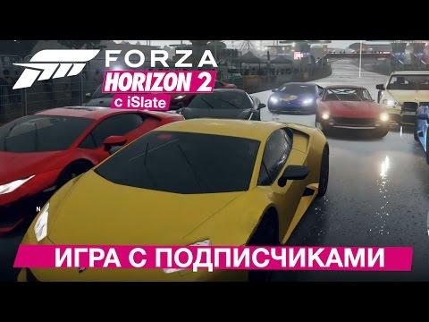 Forza Horizon 3 скачать игры на psp