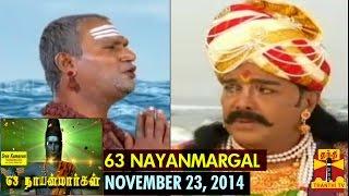 63 NAYANMARGAL - EPI 40 (23/11/2014) - Thanthi TV