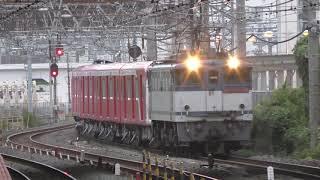 【甲種輸送】EF65 2138牽引、東京メトロ2000系6両+ヨ 2020.7.4