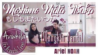 もしもまたいつか - Moshimo Mata Itsuka (Ariel NOAH - Mungkin Nanti) | Acoustic Cover By AVIWKILA