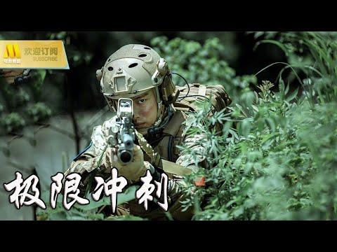 【1080P Chi-Eng SUB】《极限冲刺》/