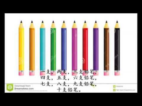 """Chinese for Kids: Learning through Songs """"Measure Words"""""""