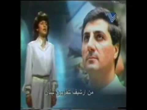 Wa3d Ya Lebnan (Pascale Sa2r)