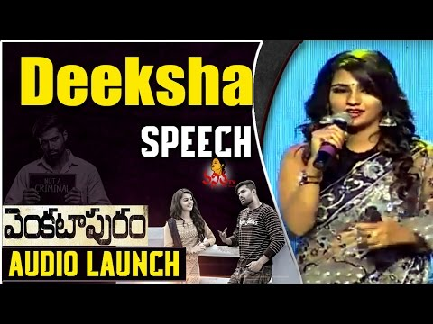 Deeksha Speech @ Venkatapuram Audio Launch || Rahul, Mahima, Achu Rajamani || Vanitha TV