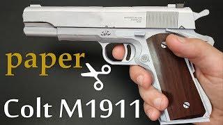 Оружие Из Бумаги Своими Руками. HITMAN Colt M1911