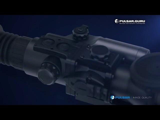 Обзор ночного прицела Pulsar Argus LRF G2 4X60