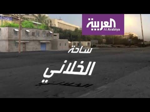 مواجهات العراق تنتقل من ساحة التحرير إلى الخلاني.. تعرف عليها  - نشر قبل 5 ساعة