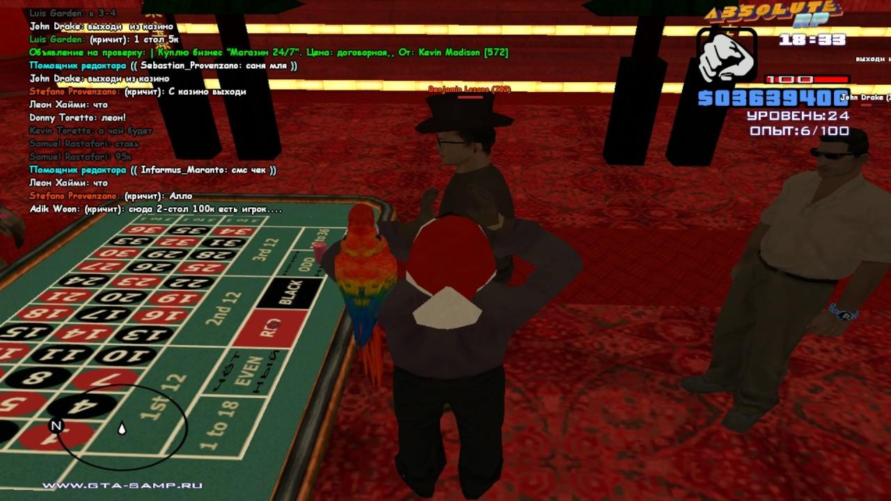 888 играть игровые онлайн аппараты бесплатно