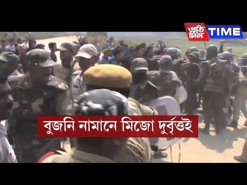 Situation in Assam-Mizoram border tensed at Kachurthal after Mizo aggression