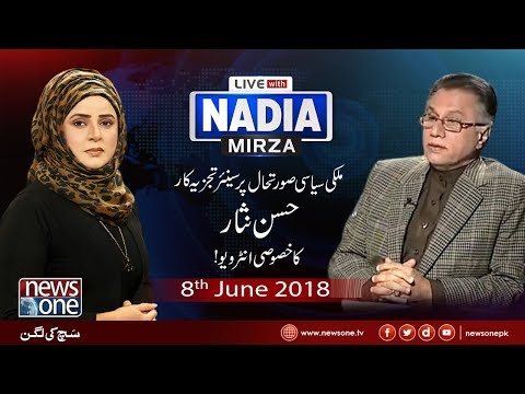 Live with Nadia Mirza | 8-June-2018 | Hassan Nisar |