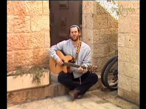 Razael Shir Tziyon אהרון רזאל - שיר ציון
