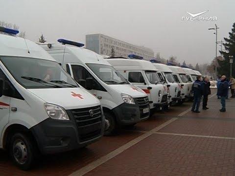 25 новых карет скорой помощи вышли на линию