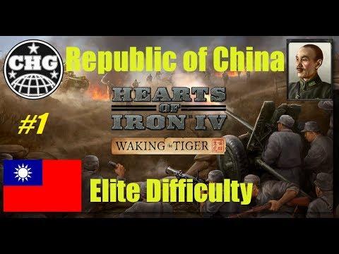 HOI4: Waking The Tiger - China #1 - Begin Subjugation