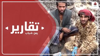 إيران استخفت باليمنيين فغرقت وهي تحاول إنقاذ مرتزقتها الحوثيين بمأرب