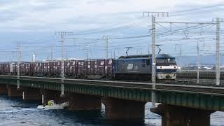 2019/02/20 JR貨物 浜名湖三番鉄橋からスーパームーン背に受けて54レ他4本