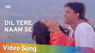 Dil Tere Naam Se (HD) | Aadmi (1993) | Mithun Chakraborty | Gautami | Hindi Romantic Songs