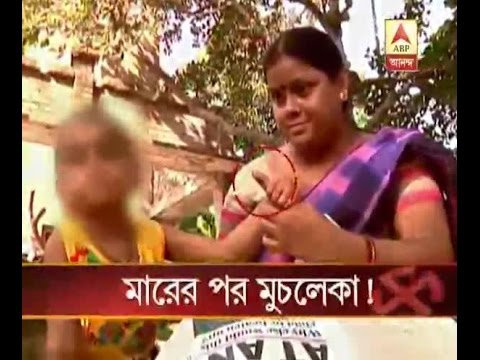 Vice-chairman of Halisahar Municipality allegedly forced victim family to describe the att