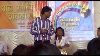 Tuze Roop Cheti Raho By Abhijeet Karnik