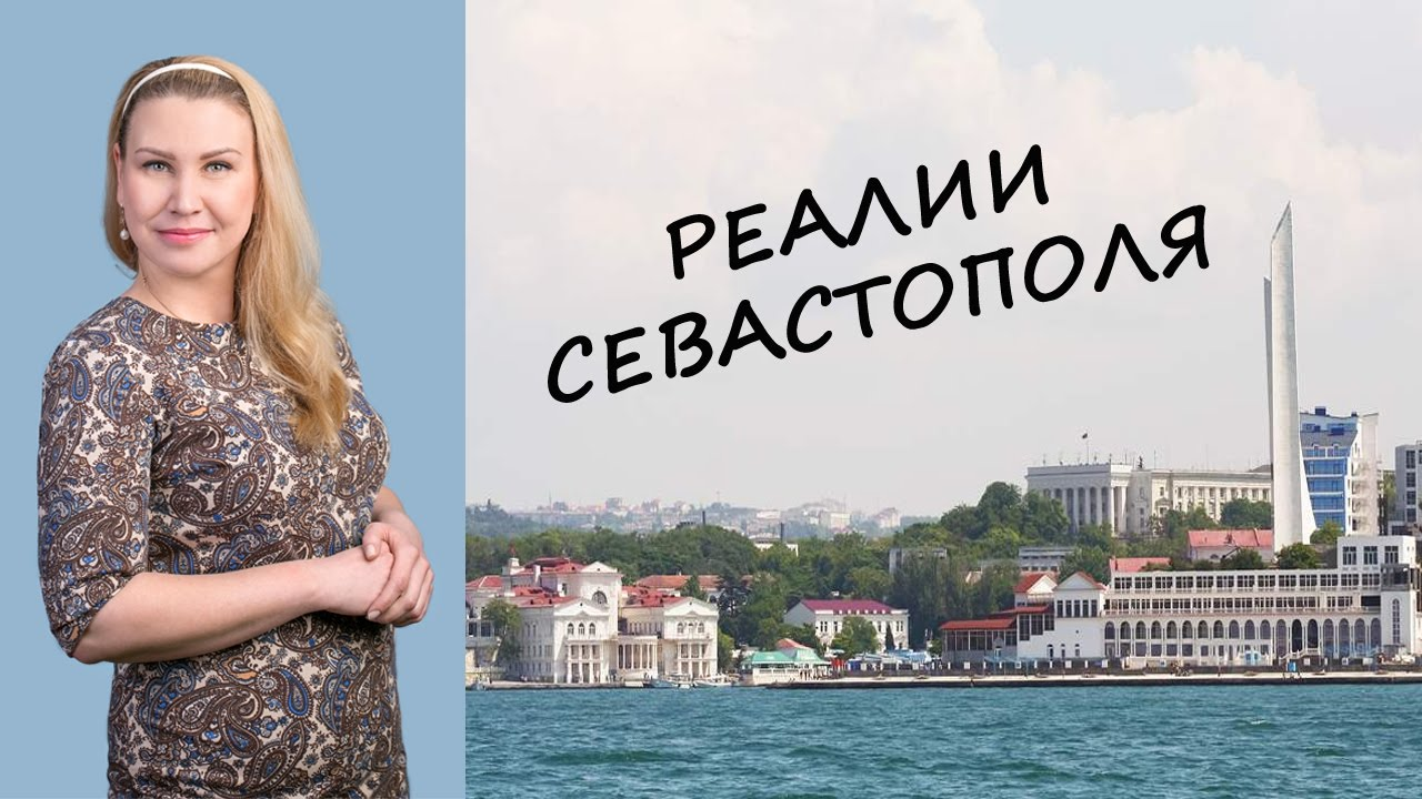 Как перебраться на ПМЖ в Крым