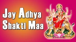 Jay Adhya Shakti Maa - Ambe Maa Aarti - ( Aarti Full Song )