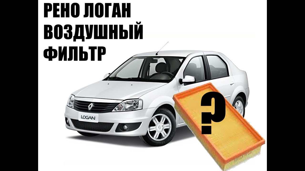 Новые и бу авто рено логан мсв в украине. Продажа renault logan mcv. Удобный поиск по объявлениям поможет вам быстро и легко купить renault logan mcv по выгодной цене на автобазаре.