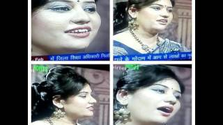 Shree ram naam Singing by Shweta Gunjan Joshi