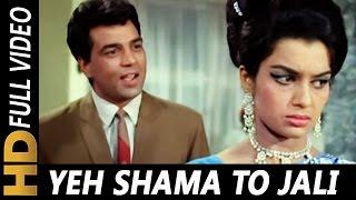 Yeh Shama To Jali Roshni Ke Liye | Mohammed Rafi |  Aya Sawan Jhoom Ke 1969 Songs| Dharmendra