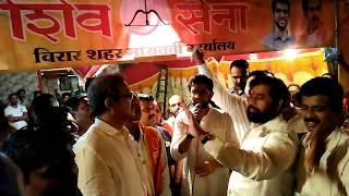 Aditya Thackeray, Eknath shinde Shivsena neta, shrinivasa vanga, yuva Sena pramukha in virar