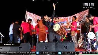 Masha Ali Latest New Jagran Live 2017 Official Full HD Video New Biggest Performance