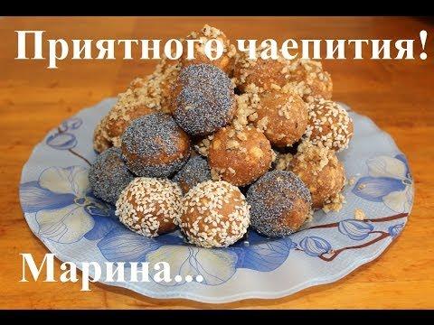 Печенье в мультиварке рецепты с фото