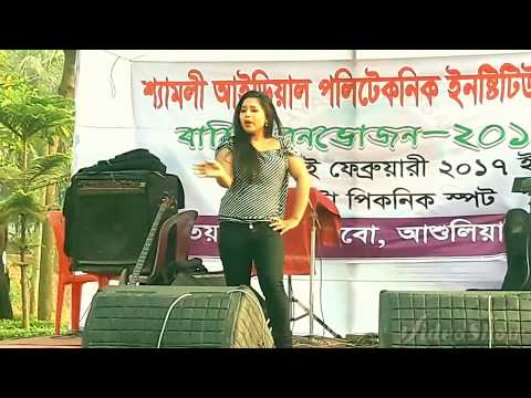 Stage program at dhaka  privet poly-technical institute