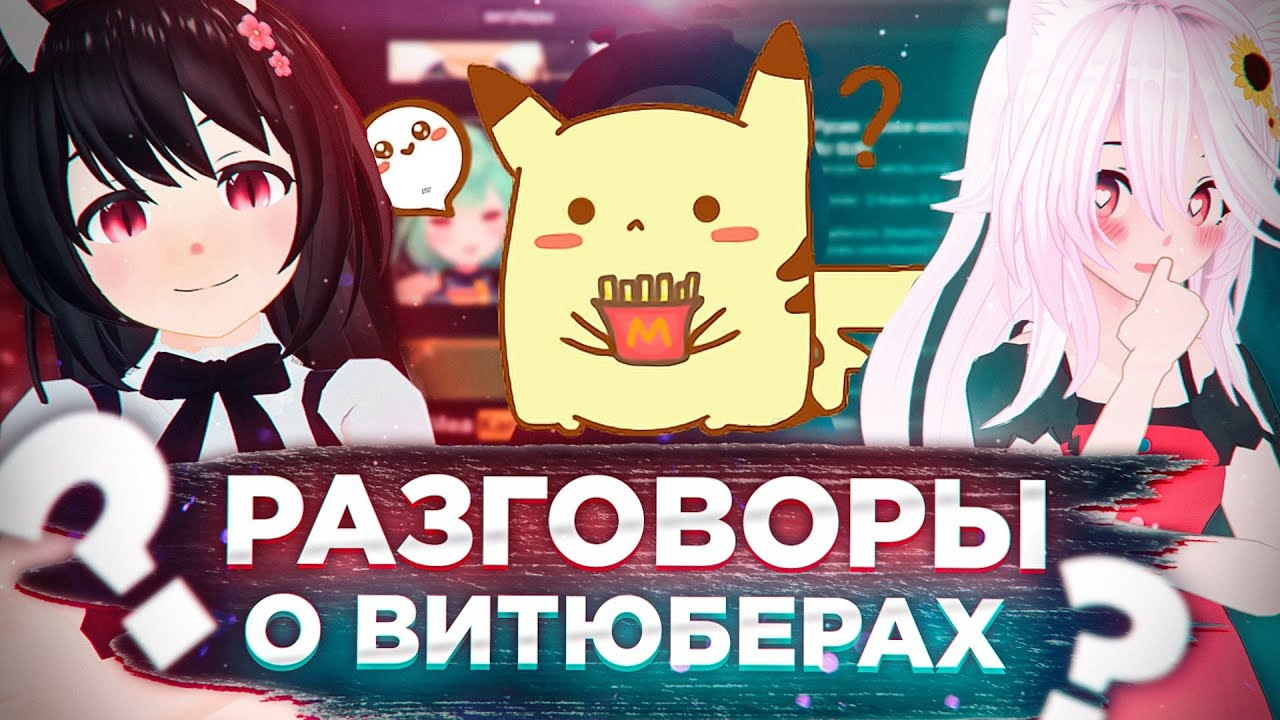 "Возвращение ""Вискаса""/Пародируем сенпаев"