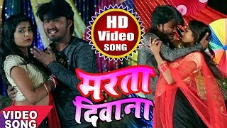 - Babua Bihari Hit Song Gali Gali Rowta Tohro Deewana - Bhojpuri Sad Song 2018.mp3