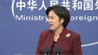 China says Japan is 'whitewashing' Nanjing Massacre history thumbnail