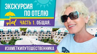 Ирина Климова Обзор отеля Susesi Luxury Resort в Белеке Турция Часть 1 Заметки путешественника