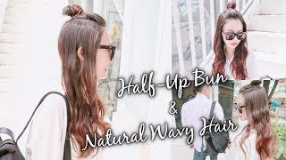 睡醒就有的慵懶捲度&超詳細半包包頭講解!|How to: Half-Up Bun & Natural Wavy Hair-C