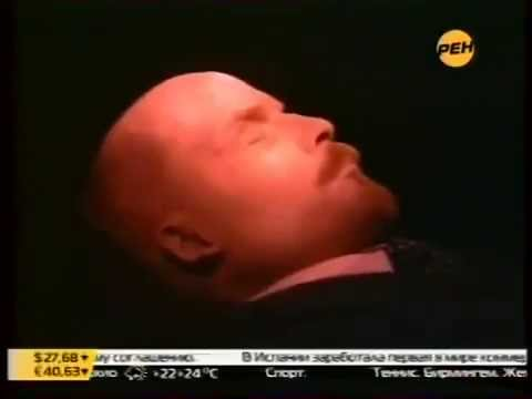 ленин мавзолей - шок шок шок