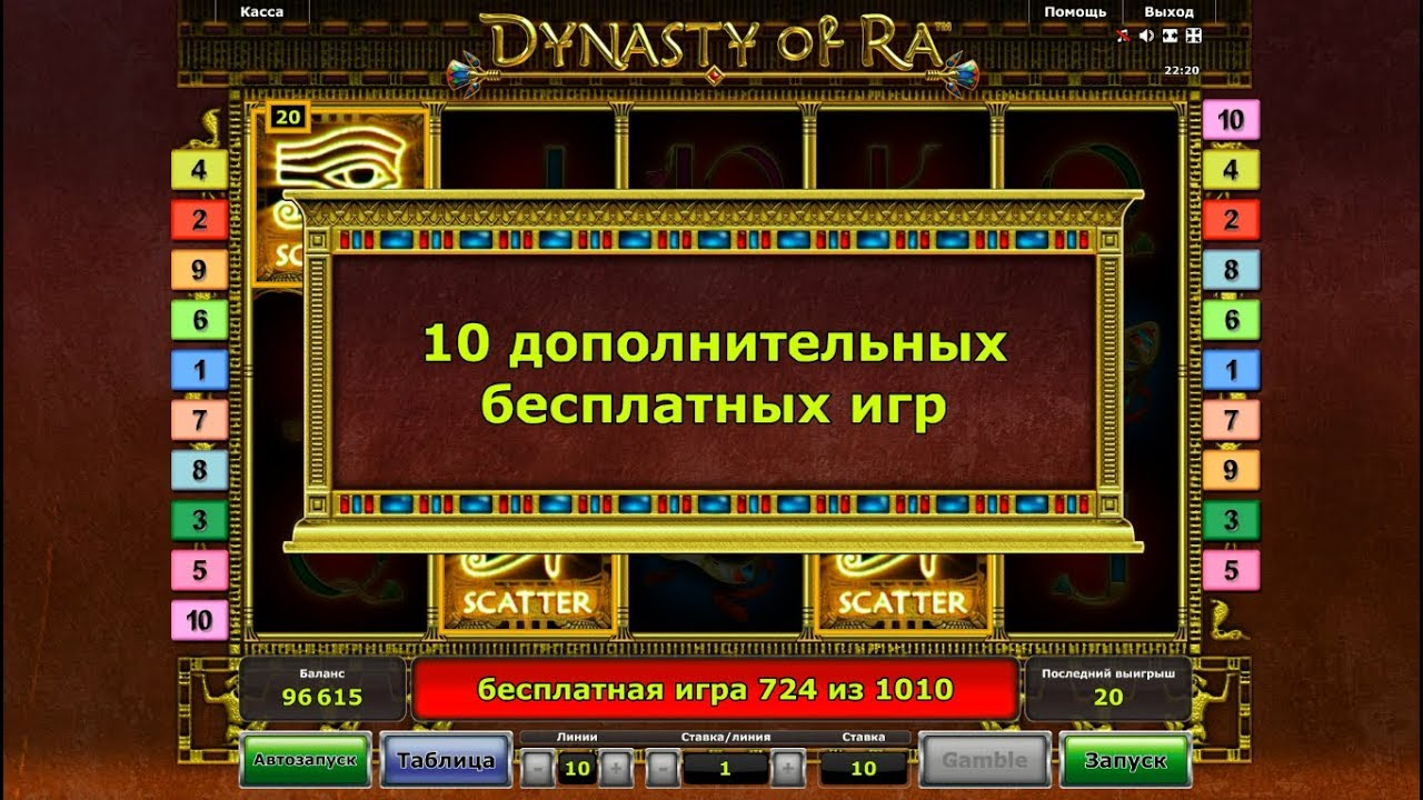 Elenkazino игровые автоматы играть бесплатно