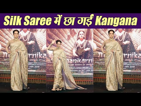 Kangana Ranaut steals the show in Royal Look at Manikarnika music launch | Boldsky Mp3